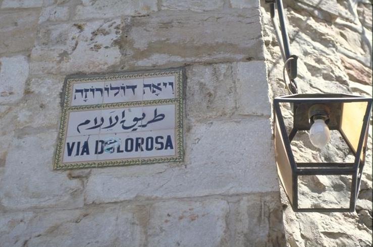 Corner of Jerusalem
