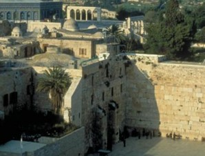 Jerusalem grædemuren